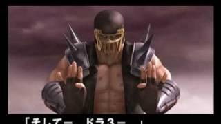 【パチンコPV】CR蒼天の拳 DJラオウさんVer.【サミー】 thumbnail