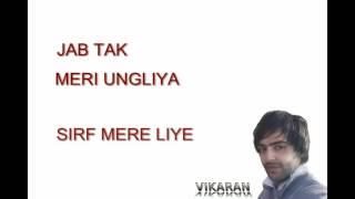 MS DHONI Jab Tak - Cover & Lyrics