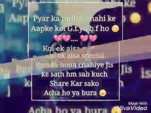 Love Ll Punjabi Song Ll Whatsapp Messages Ll Cute Ll Quotes And