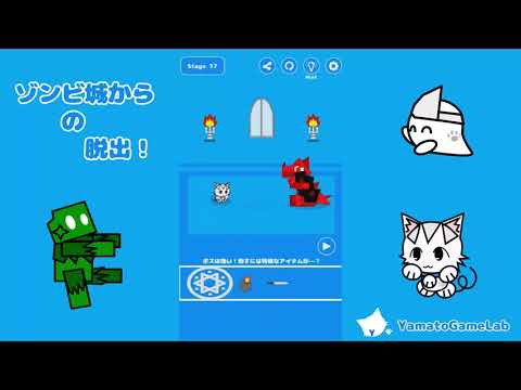 Game Play Video