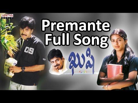 Premante Full Song II Kushi Movie II Pawan Kalyan, Bhoomika