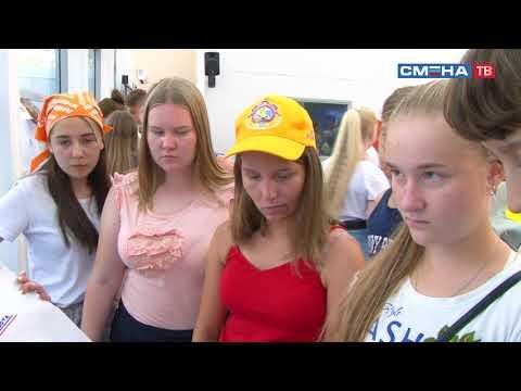 Сменовцы приступили к подготовке проектов на образовательной программе «Я  гражданин России»