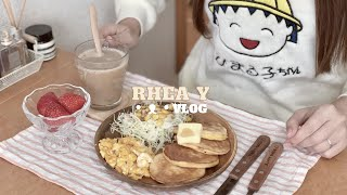 What I Eat in a Day, Living Alone, On the Weekend