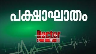 Doctor Live 18/01/16 Full Episode