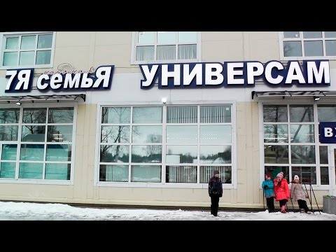 Сказ о том, как лодейнопольцы 8-е марта в 'Семье' праздновали.