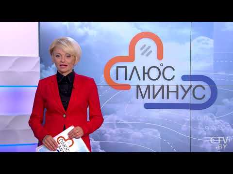Погода на неделю. 5 - 11 августа 2019. Беларусь. Прогноз погоды