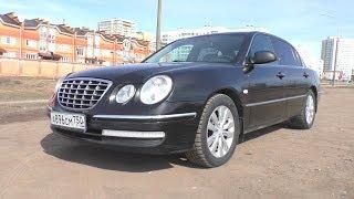 видео Автомобиль Kia Opirus