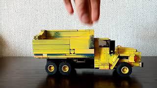 Лего Урал 5557
