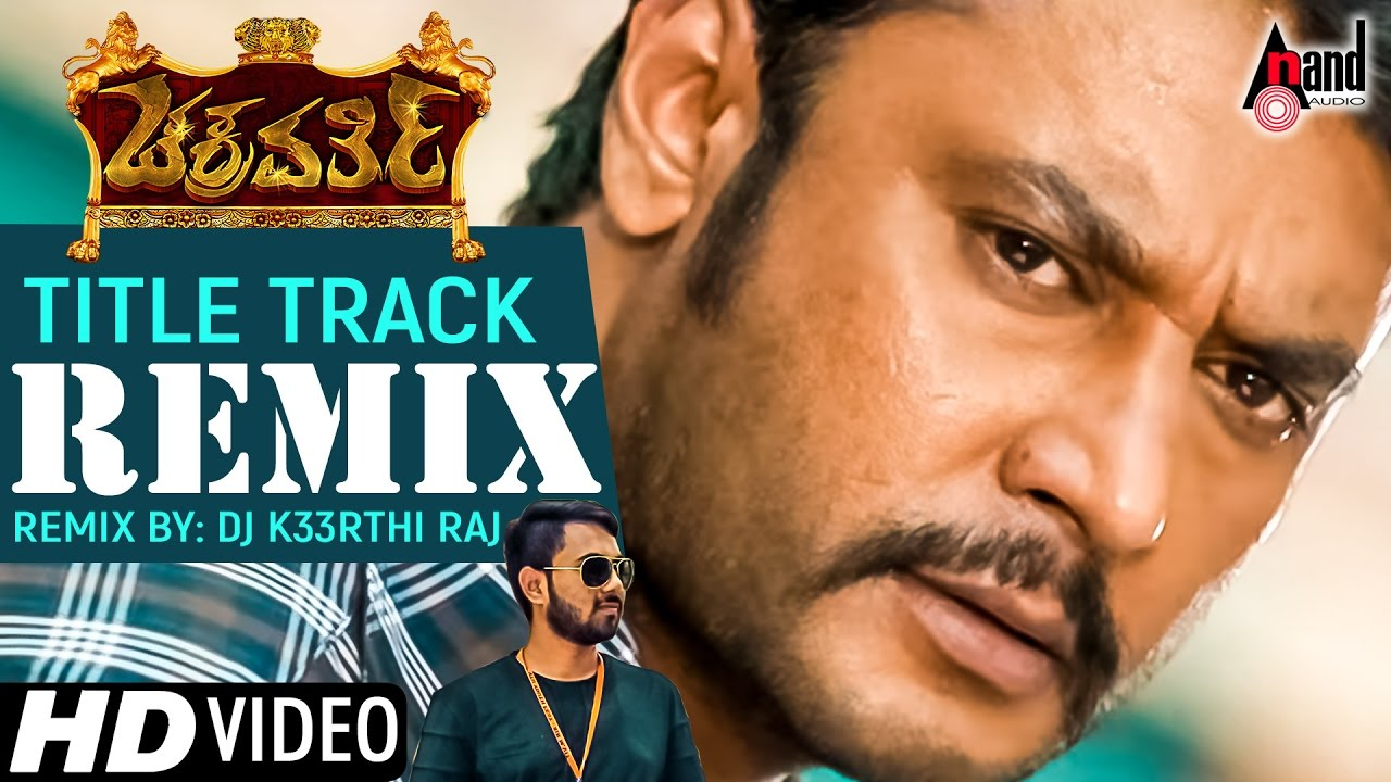 Chakravarthy | Title Track | Remix by: DJ K33RTHI RAJ | New Kannada Remix  Video Song 2017