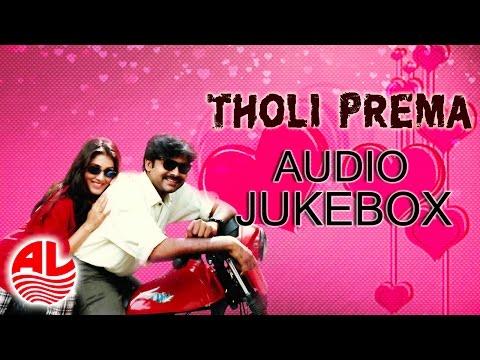 Power Star Pawan Kalyan 's || Super Hit Telugu Movie Tholi Prema || Jukebox