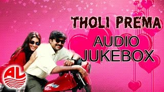 Power Star Pawan Kalyan 's || Super Hit Telugu Movie Tholi Prema || Jukebox