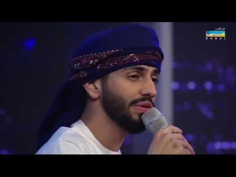 محمد الشحي - كشف المحبة (برنامج من الآخر)   2017