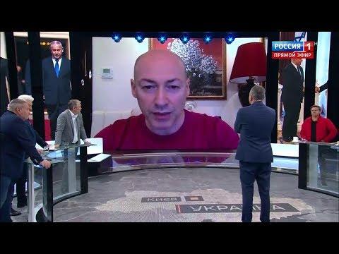 """Гордон на канале """"Россия 1"""" о нерукоподаваемом Путине и беспринципном Макроне"""