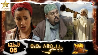 Baba Ali  n  05