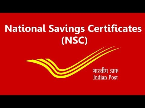 National Saving Certificate Scheme In Hindi