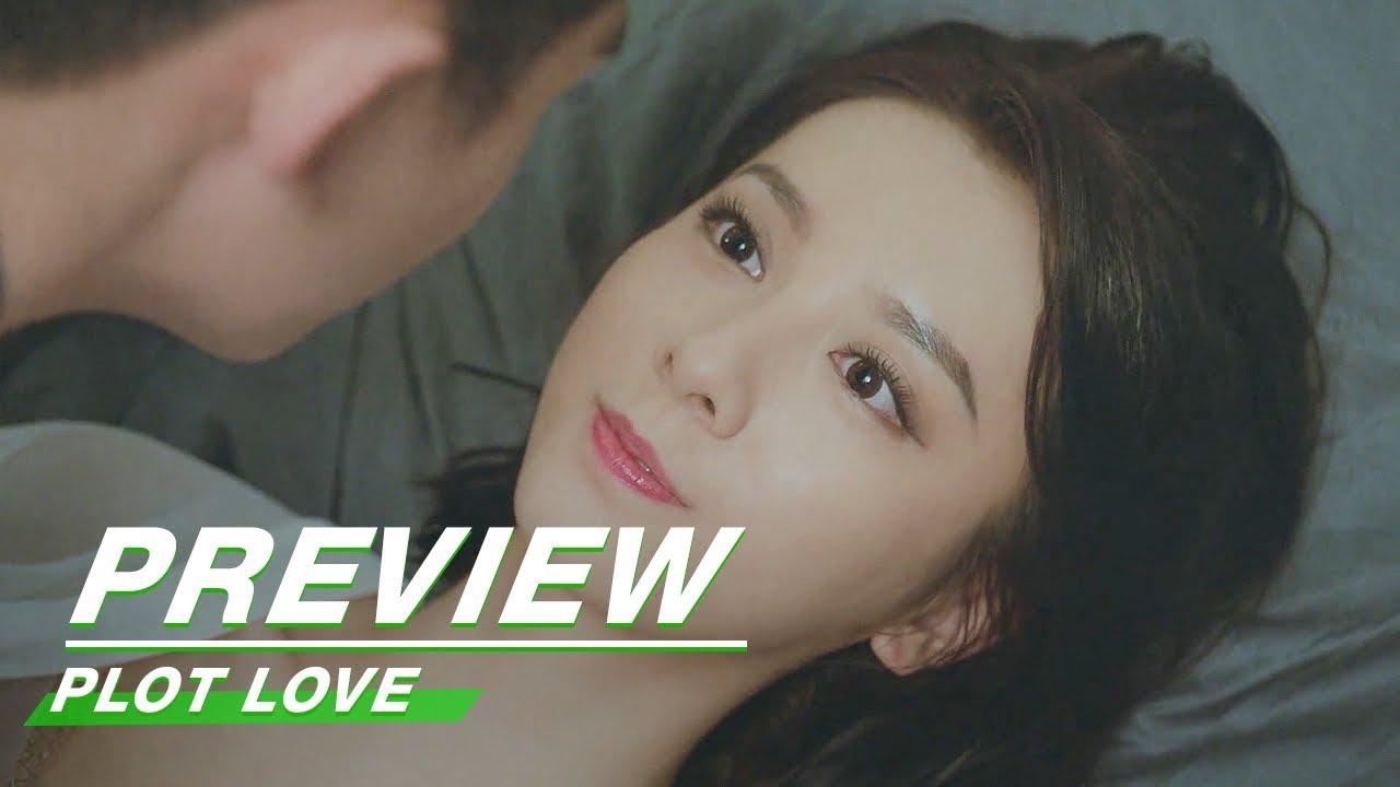 Download Preview: Lu Gets Too Jealous To Kiss | Plot Love EP17 | 亲爱的柠檬精先生 | iQiyi