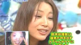 【懐かしのテレビ番組】 ダウンタウンDX(日本テレビ) 放映日:2004年2...