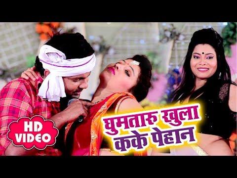 Ranjeet Singh का सबसे सुपरहिट चईता गीत - Ghumataru Khula Ka Ke Pehan - Chait Ke Hawa - New Video