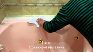 видео «Ванна-арт.ру» - интернет-магазин сантехники и мебели для ванной