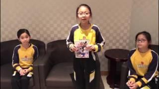 Publication Date: 2017-05-29 | Video Title: 一take過書評 港澳信義會小學 08 死亡遊戲