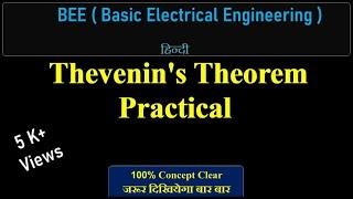 Thevenin's Theorem I      Naresh Joshi BEE Basic Electrical & Electronics Engg