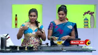 Engayum Samayal-Captain tv Show