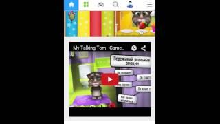 Как скачать Взломаный Мой Говорящий Том