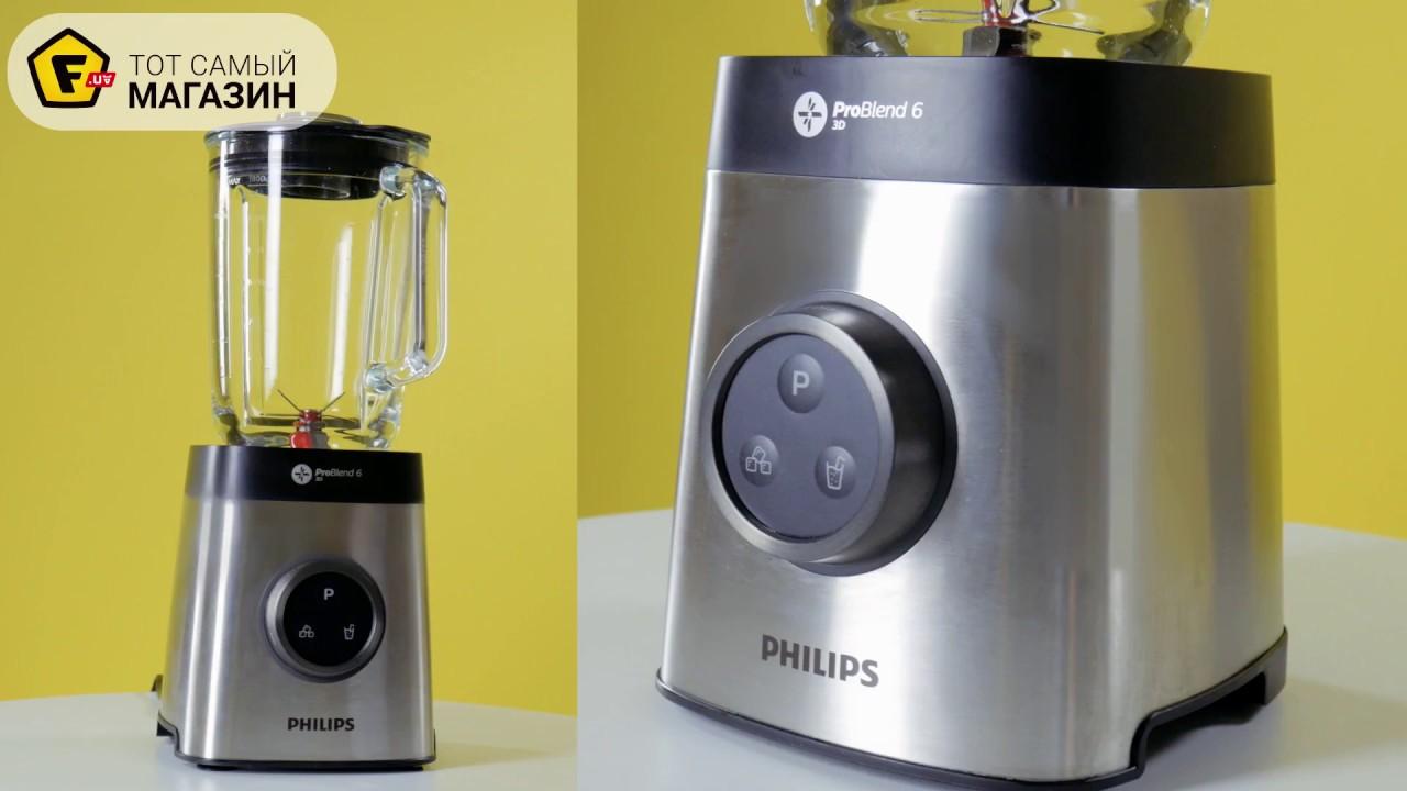 самый популярный блендер в этом году Philips Hr365200 Avance