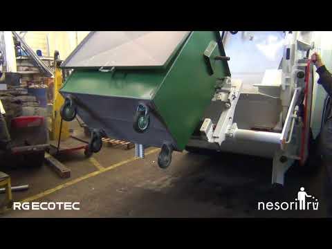 Металлический мусорный контейнер 0,8 куб.м. Выгрузка мусоровозом