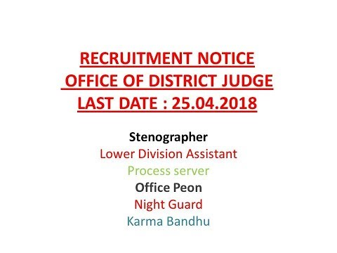 Recruitment at the office of District Judge