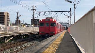【南加木屋駅】高速通過する、特急 名鉄名古屋行き! 車両:6006F