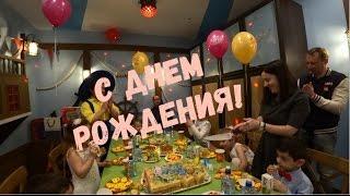 видео День рождения КидБурга