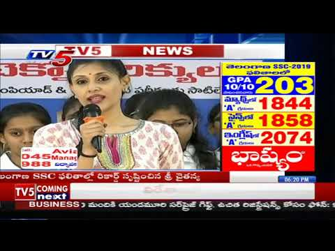 Sri Chaitanya Techno School || Telangana - SSC Result - 2019 || TV5 Coverage