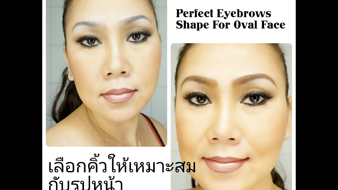 Perfect Eyebrows Shape For Oval Face