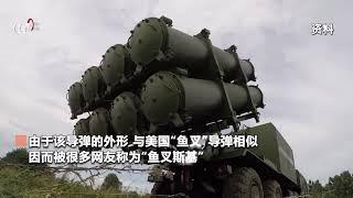 """实拍越南仿制""""天王星-E""""反舰导弹,车间工人拿着尺子忙活 军迷天下"""