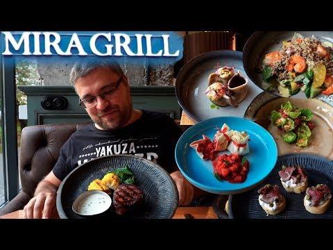 Обзор ресторана Mira Grill Москва. Лучший ресторан на проспекте Мира, но это не точно... #PRostoEda