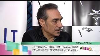Entertv: Νότης Σφακιανάκης: «Η Χρυση Αυγη δεν εχει βλαψει την Ελλαδα, οι αντίπαλοι της ναι!»