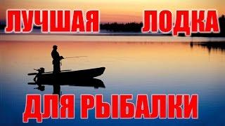 видео Где купить надувную лодку