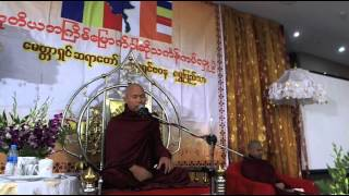 Dhamma Brother & Sister Warso Dhamma Thabin by Mettashin Shwepyitha Sayadaw