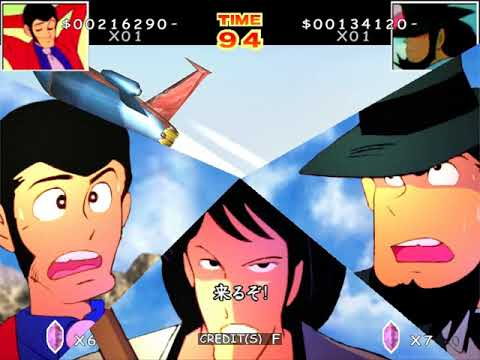 Lupin The 3rd: The Shooting arcade 2 player 60fps