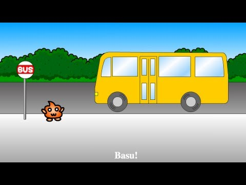 Japanese Vocabulary - Japanese Transportation - Norimono 乗り物