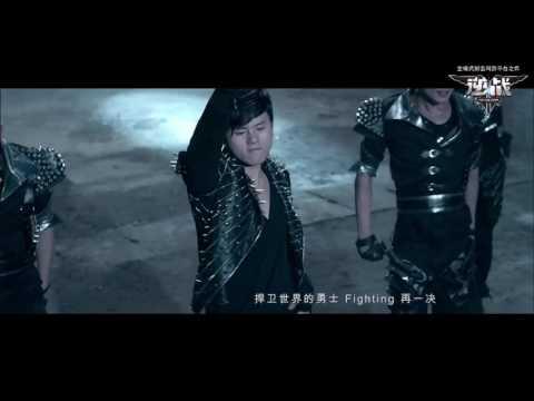 张杰 Jason Zhang - 逆战