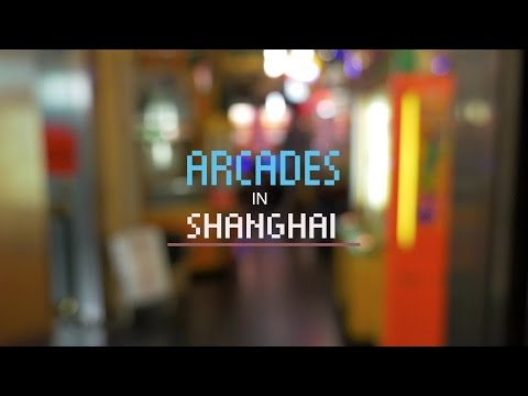 Arcades in Shanghai | City Weekend Shanghai
