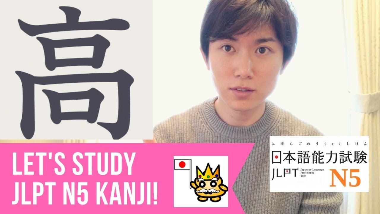 Let's study JLPT N5 KANJI ☆ How to write