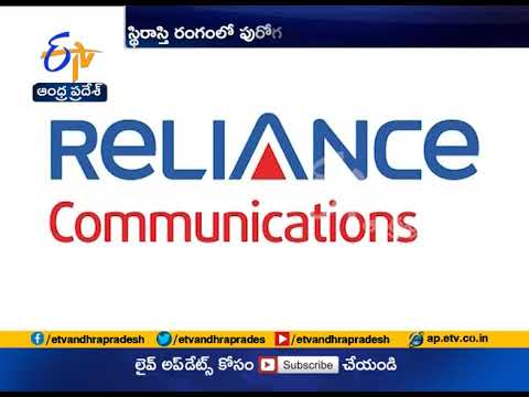 Reliance Communications | To Exit Telecom Fully To Focus On Realty Anil Ambani