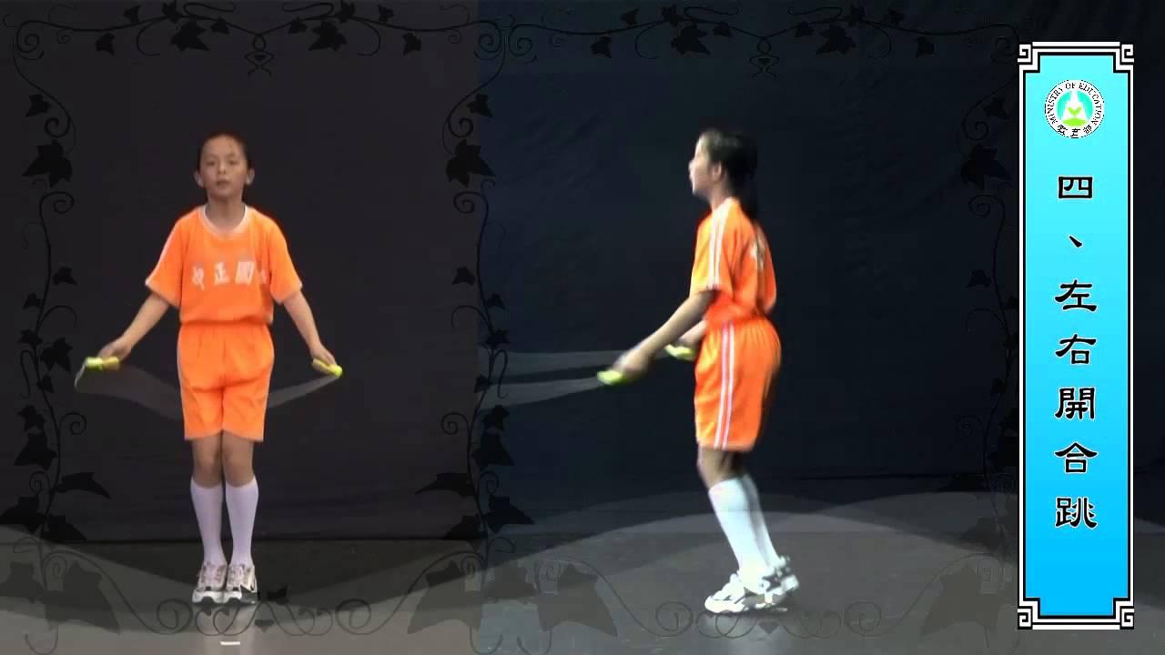 國民體育日跳繩操 02個人進階版 - YouTube