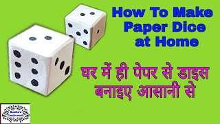 How To Make Paper Dice | How To Make Dice | Diy Dice at Home | Easy Dice  Making Ideas