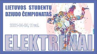 TATAMIS 1 - Lietuvos studentų dziudo čempionatas 2021 m. Elektrėnai