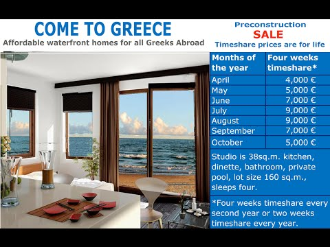 Hellenic Waterfront Resort for Greeks Abroad