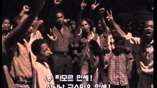 [다큐클래식] 아시아 리포트 시즌2 5회-마지막 식민지 동티모르! 인권 유린 현장을 가다 / Asia report season2 #5-Last colonial, East Timor